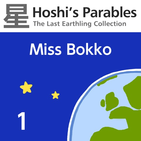 miss bokko english