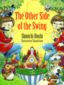 The Other Side of the Swing